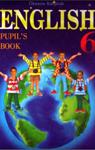 Учебник Англiйська мова 6 клас О.Д. Карп'юк 2007