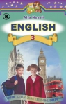 Учебник Англійська мова 3 клас А.М. Несвіт (2014 рік)
