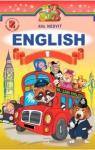 Учебник Англiйська мова 1 клас А.М. Несвіт 2012