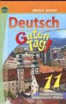 Учебник Німецька мова 11 клас Н.П. Басай (2011рік) 10 рік навчання