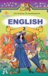 Учебник Англійська мова 2 клас Л.В. Калініна, І.В. Самойлюкевич (2012 рік)