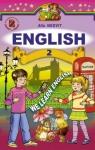 Учебник Англійська мова 2 клас А.М. Несвіт (2012 рік)
