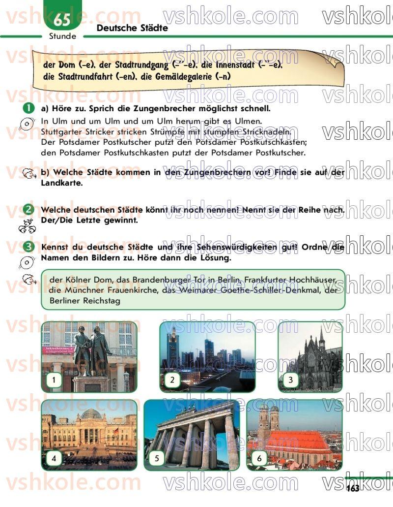 Страница 163 | Учебник Німецька мова 7 класс С.І. Сотникова 2020 3 рік навчання