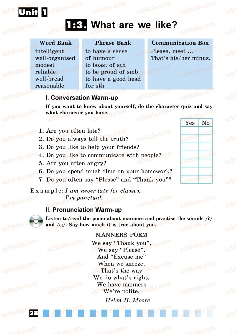 Страница 28 | Учебник Англiйська мова 5 класс Л.В. Калініна, І.В. Самойлюкевич 2013