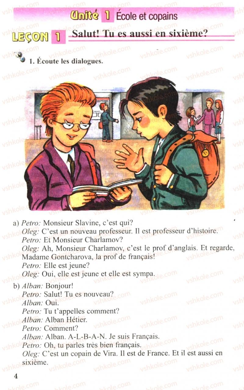 Страница 4 | Учебник Французька мова 6 класс Ю.М. Клименко 2006