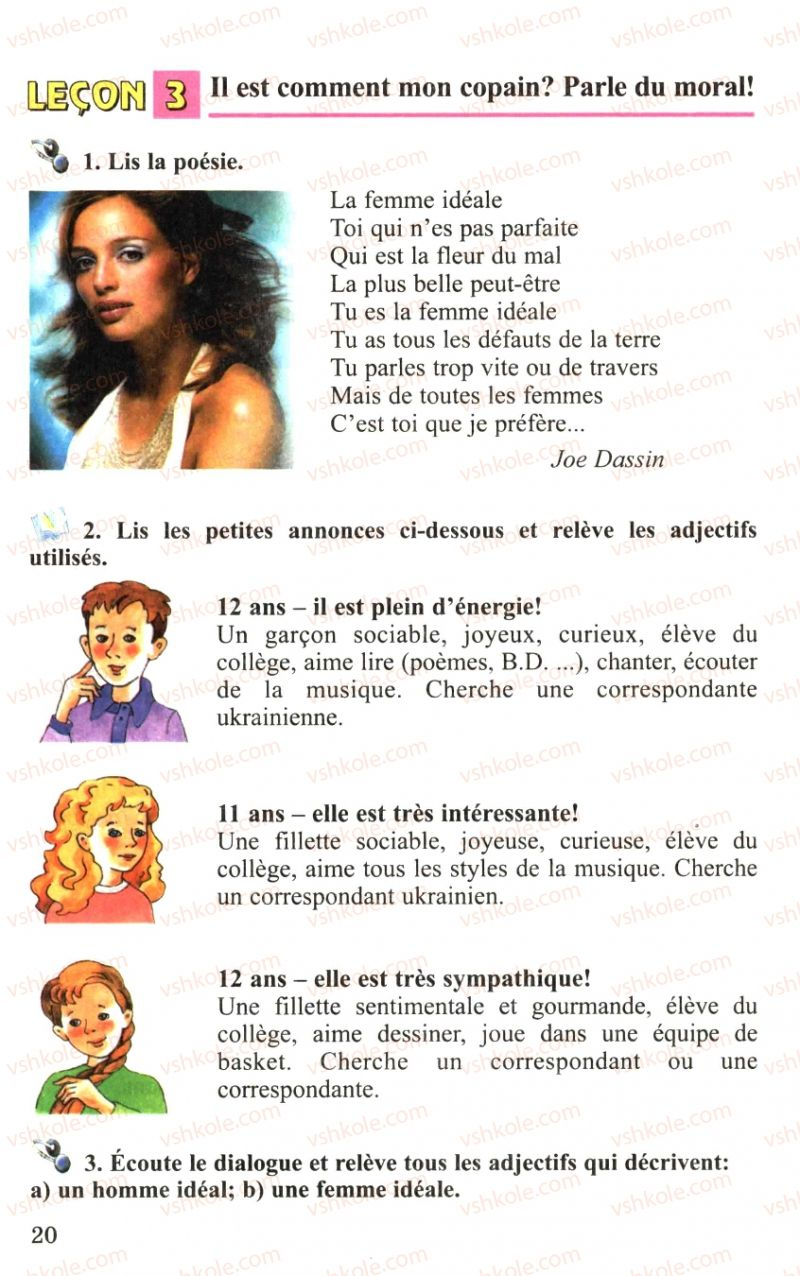 Страница 20 | Учебник Французька мова 6 класс Ю.М. Клименко 2006