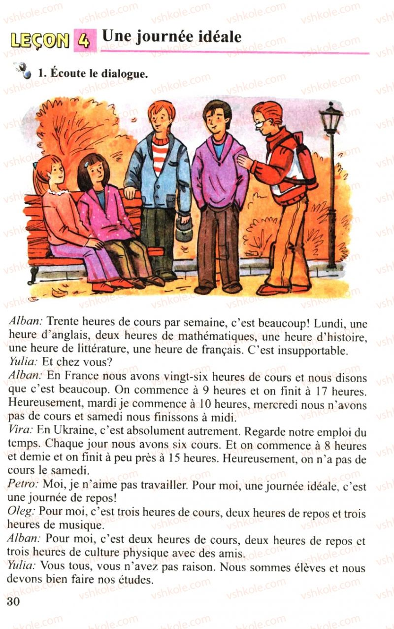 Страница 30 | Учебник Французька мова 6 класс Ю.М. Клименко 2006