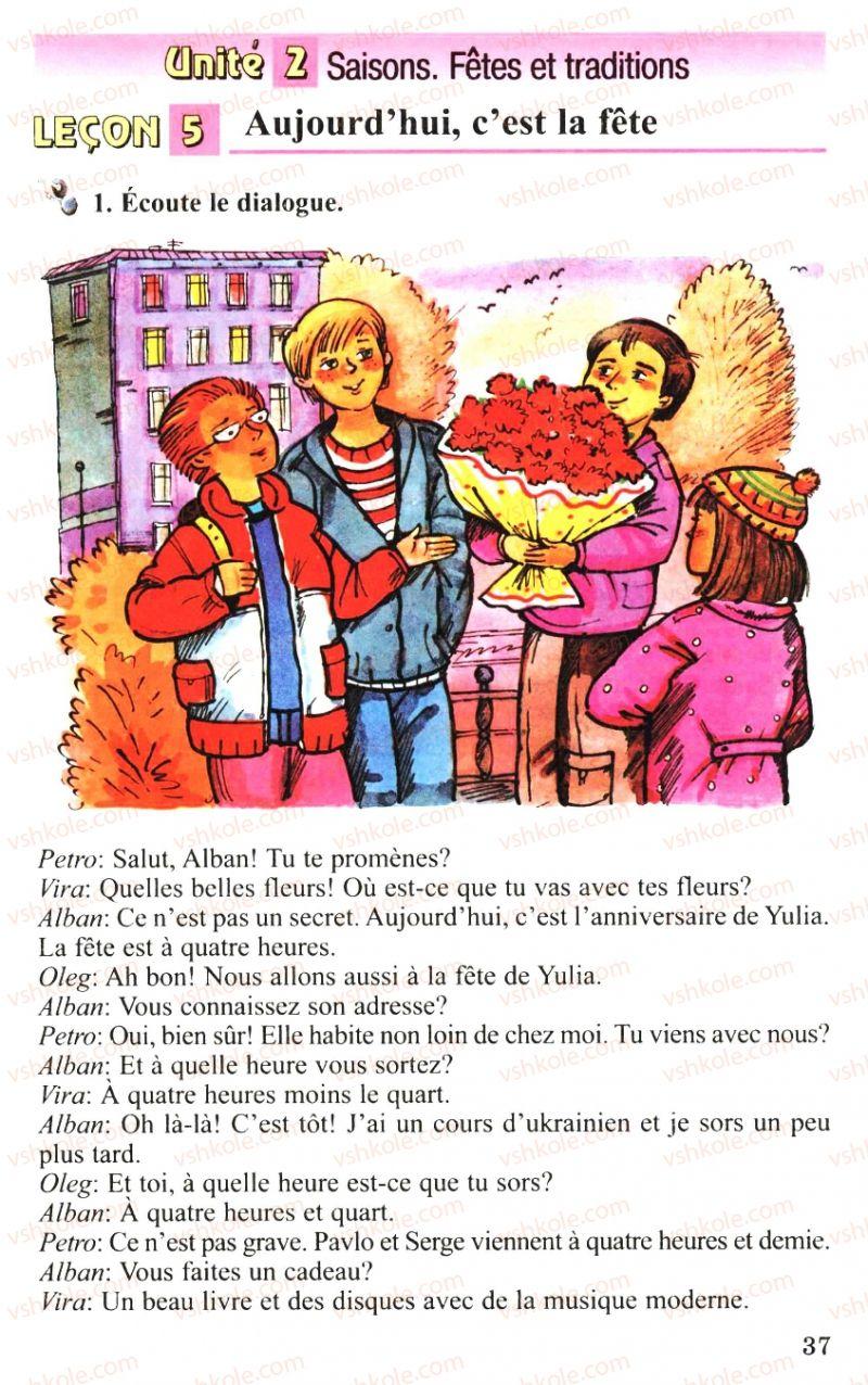 Страница 37 | Учебник Французька мова 6 класс Ю.М. Клименко 2006