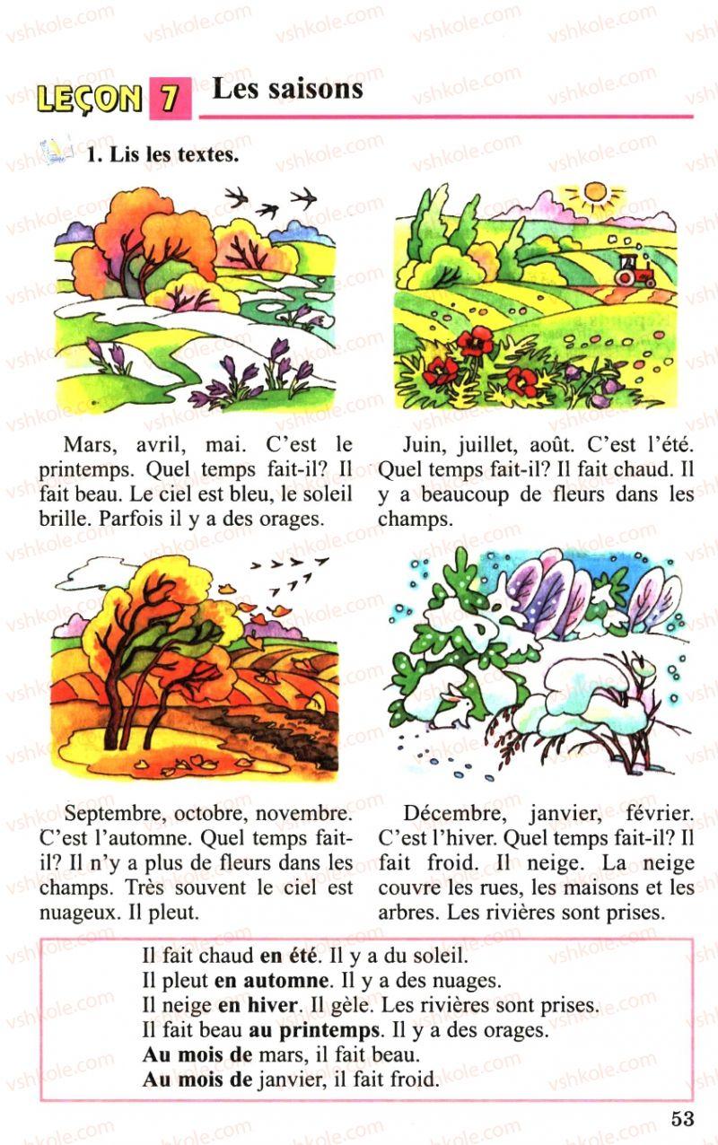 Страница 53 | Учебник Французька мова 6 класс Ю.М. Клименко 2006