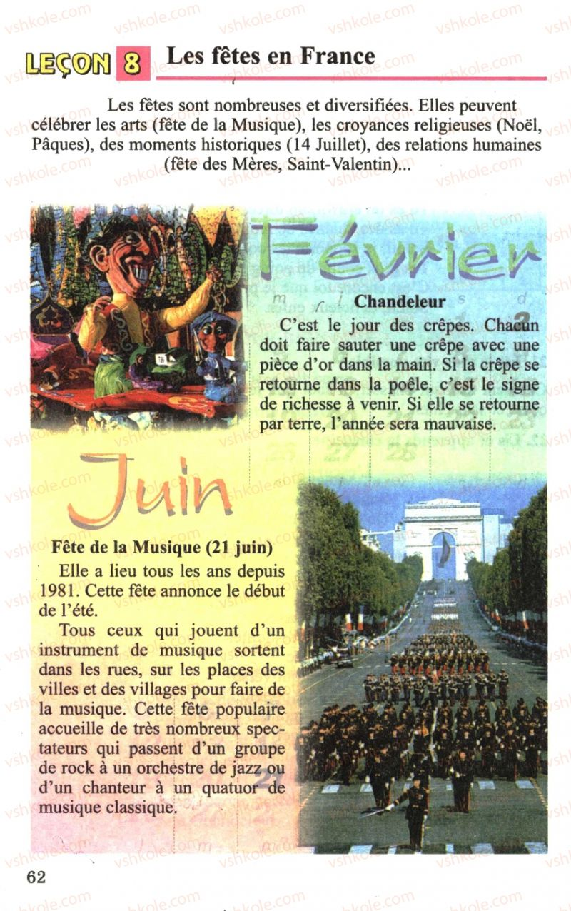 Страница 62 | Учебник Французька мова 6 класс Ю.М. Клименко 2006