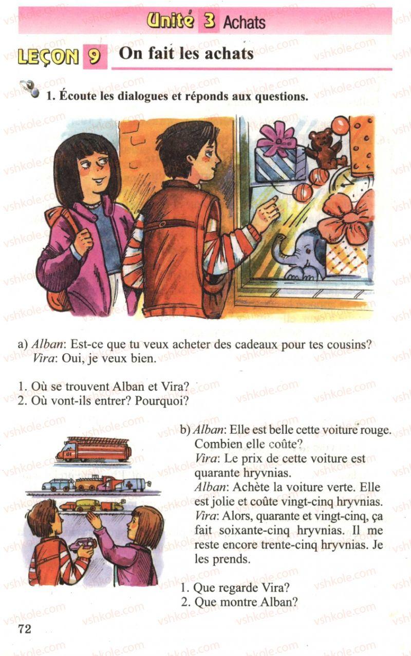 Страница 72 | Учебник Французька мова 6 класс Ю.М. Клименко 2006