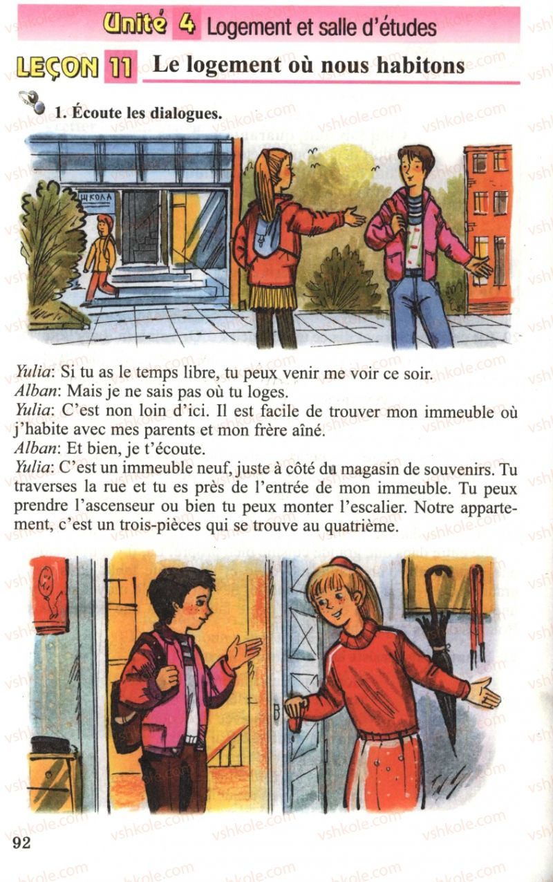 Страница 92 | Учебник Французька мова 6 класс Ю.М. Клименко 2006