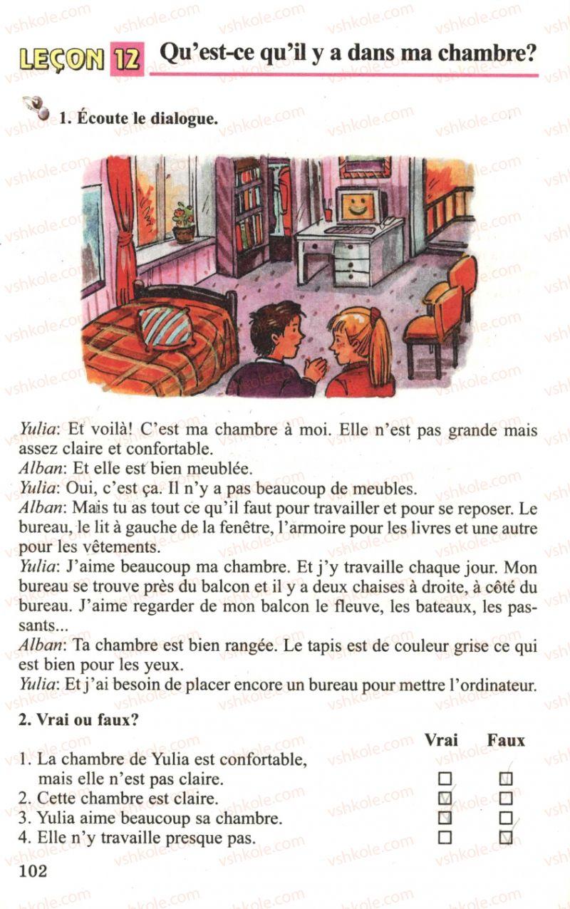 Страница 102 | Учебник Французька мова 6 класс Ю.М. Клименко 2006