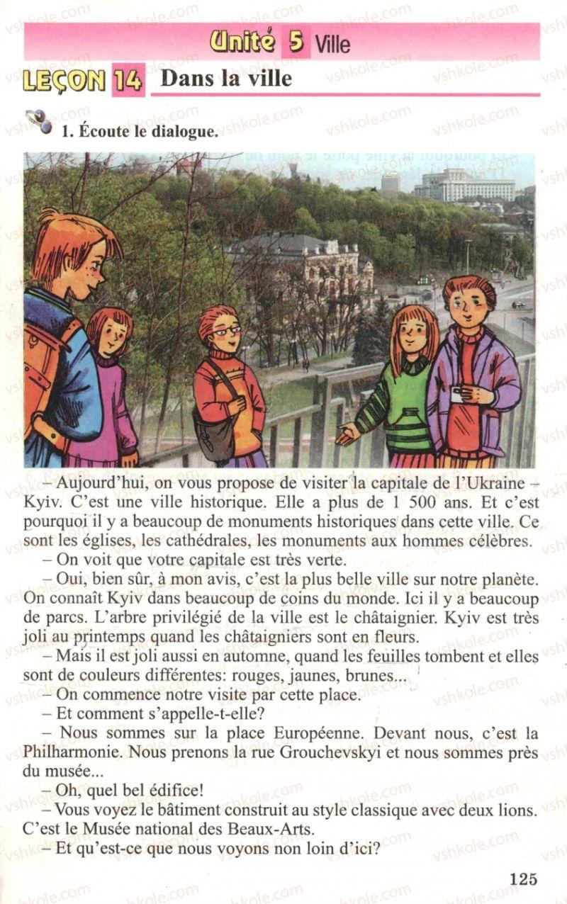 Страница 125 | Учебник Французька мова 6 класс Ю.М. Клименко 2006