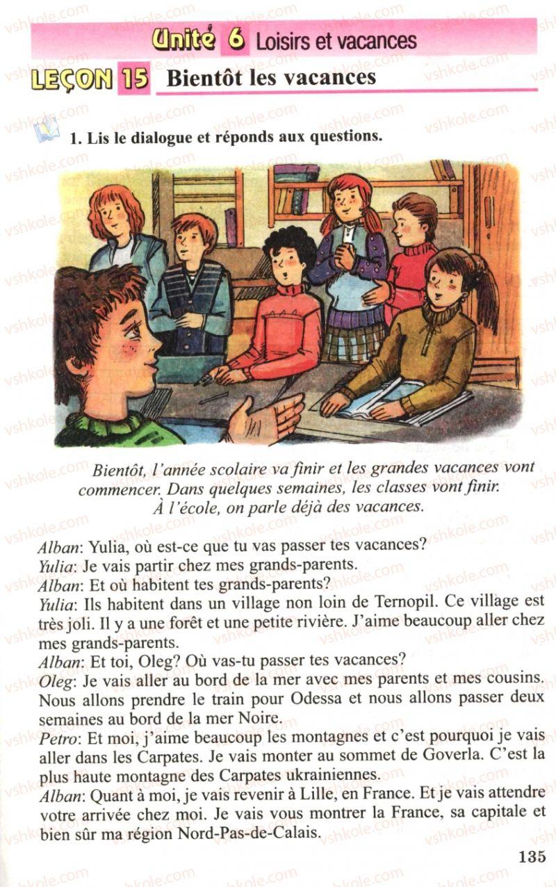 Страница 135 | Учебник Французька мова 6 класс Ю.М. Клименко 2006