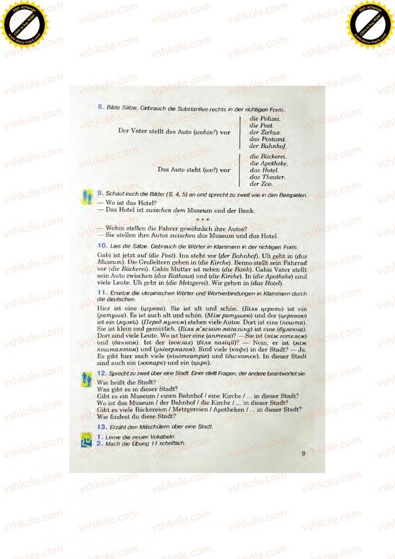 Страница 9 | Учебник Німецька мова 7 класс Н.П. Басай 2011