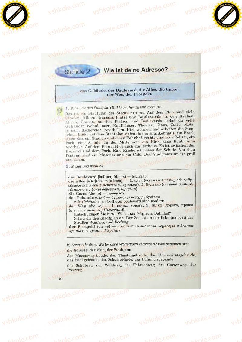 Страница 10 | Учебник Німецька мова 7 класс Н.П. Басай 2011