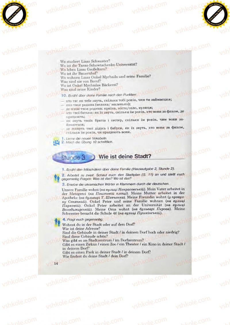 Страница 14 | Учебник Німецька мова 7 класс Н.П. Басай 2011