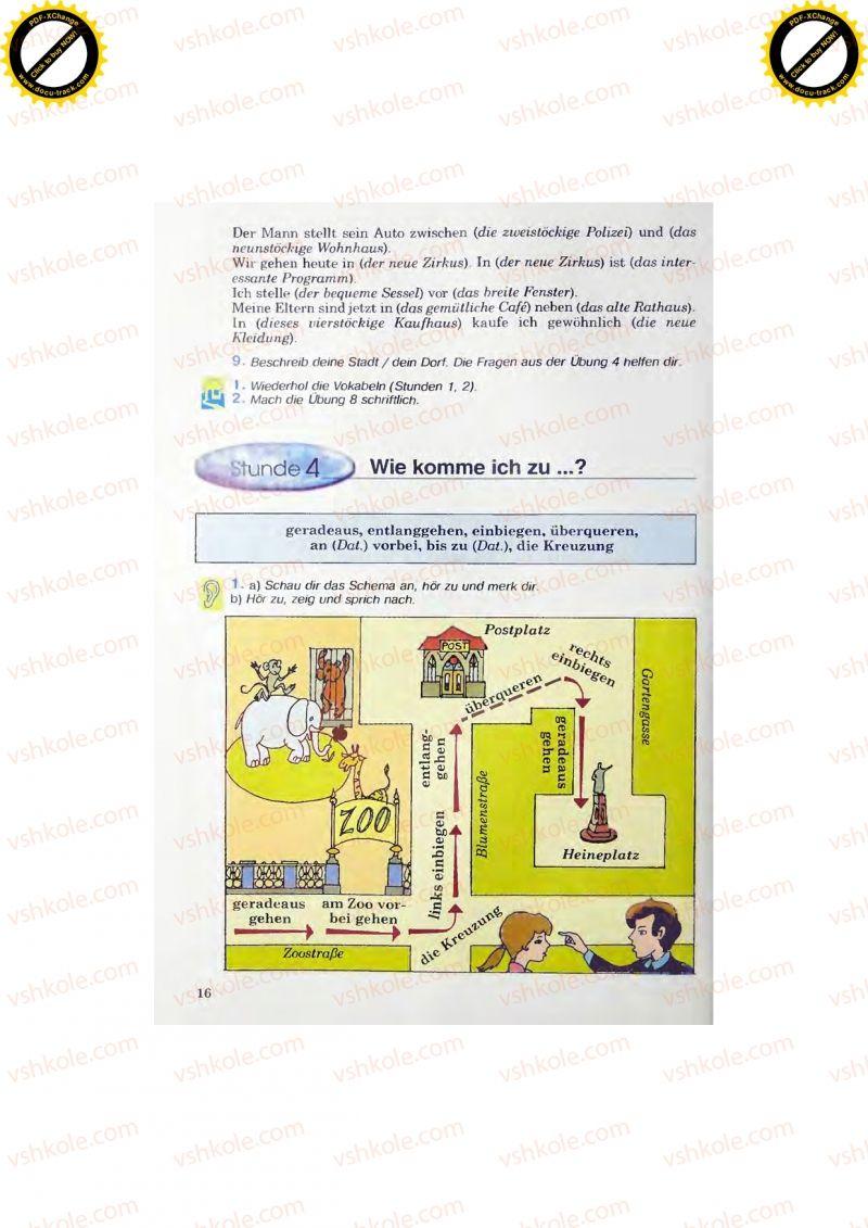 Страница 16 | Учебник Німецька мова 7 класс Н.П. Басай 2011
