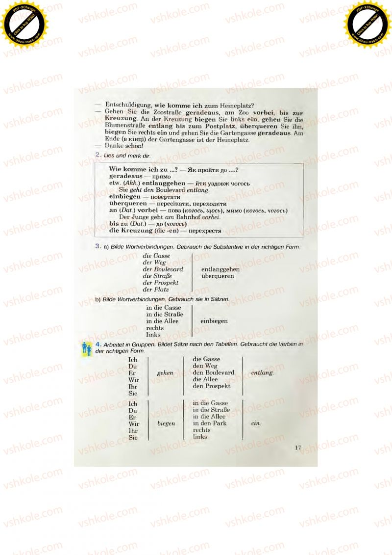 Страница 17 | Учебник Німецька мова 7 класс Н.П. Басай 2011