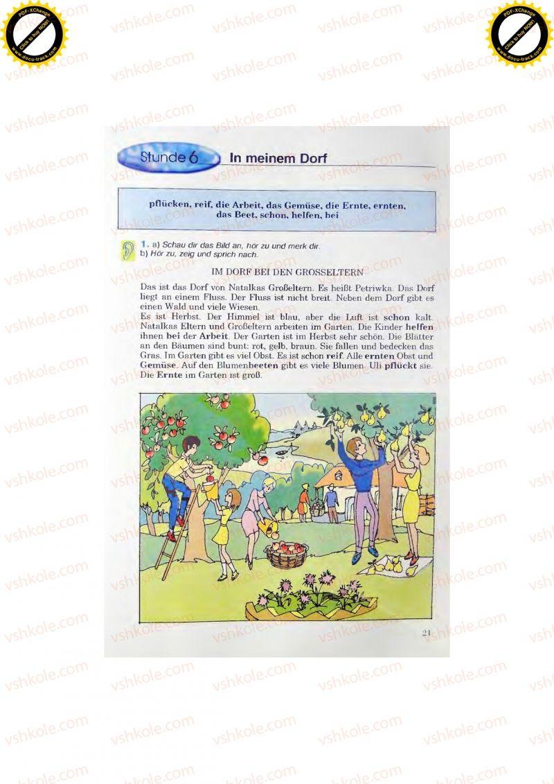 Страница 21 | Учебник Німецька мова 7 класс Н.П. Басай 2011