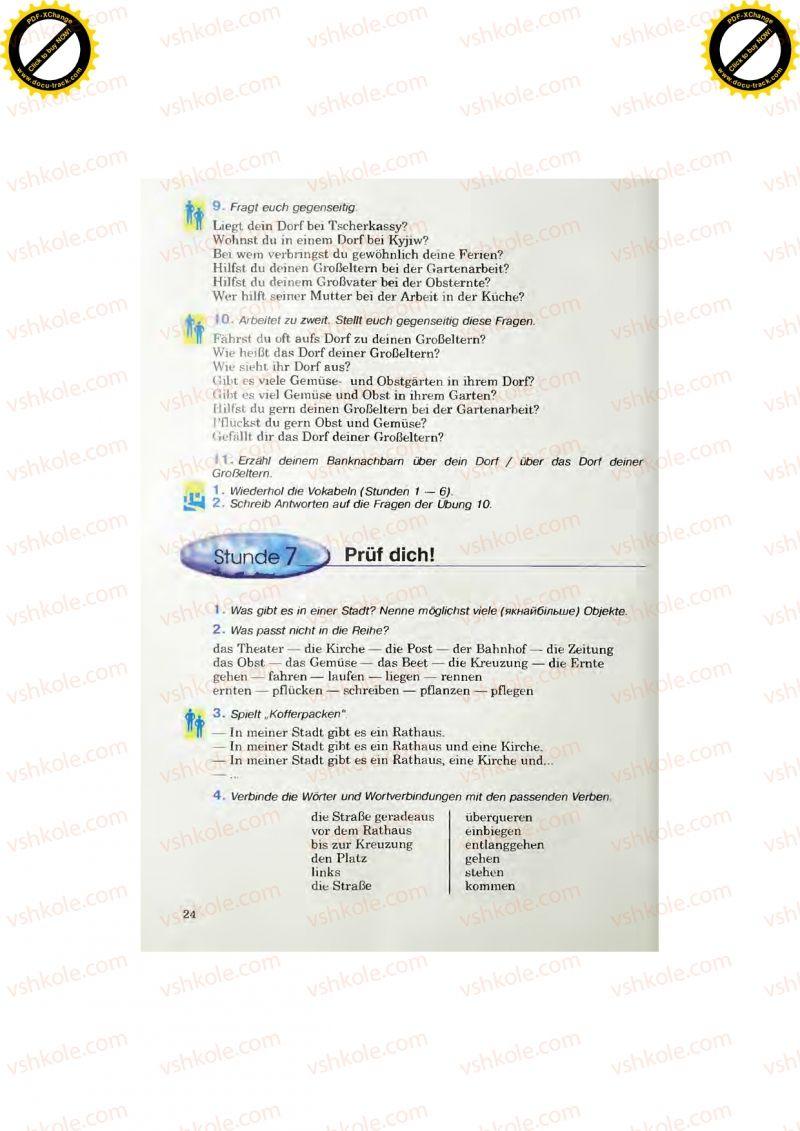 Страница 24 | Учебник Німецька мова 7 класс Н.П. Басай 2011