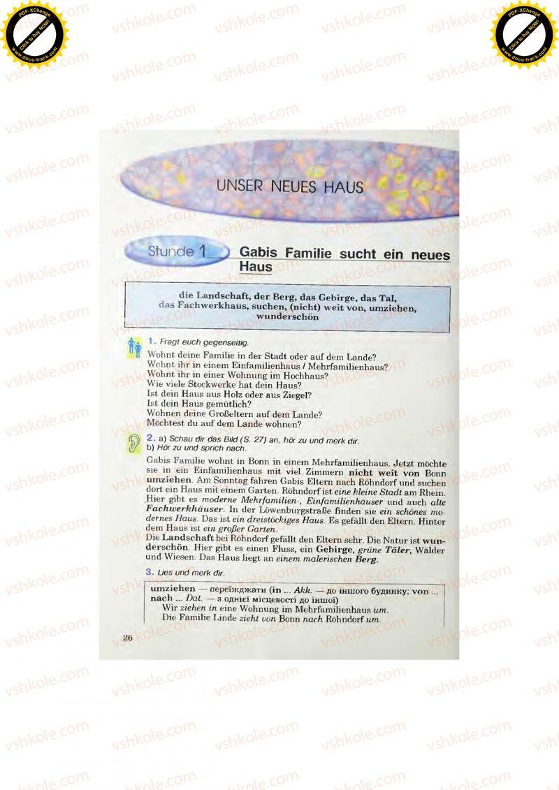 Страница 26 | Учебник Німецька мова 7 класс Н.П. Басай 2011