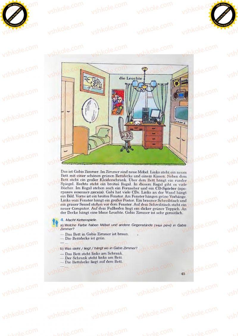 Страница 45 | Учебник Німецька мова 7 класс Н.П. Басай 2011
