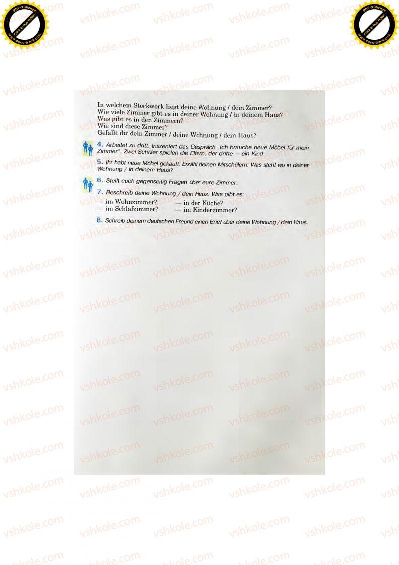 Страница 47 | Учебник Німецька мова 7 класс Н.П. Басай 2011