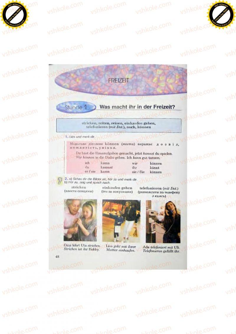 Страница 48 | Учебник Німецька мова 7 класс Н.П. Басай 2011