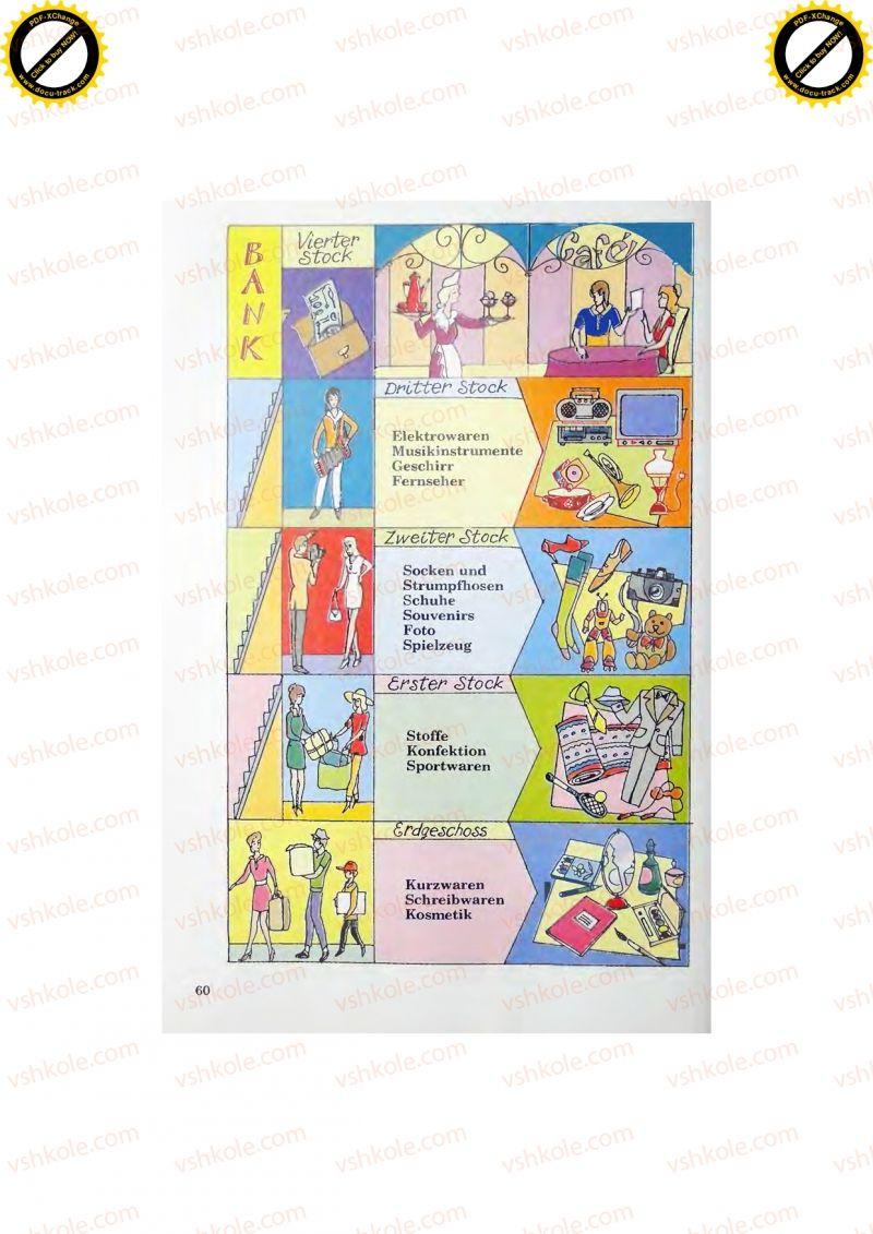 Страница 60 | Учебник Німецька мова 7 класс Н.П. Басай 2011