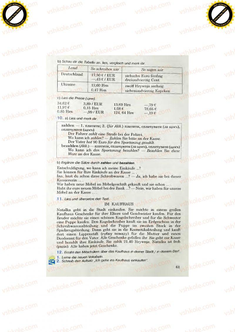 Страница 61 | Учебник Німецька мова 7 класс Н.П. Басай 2011