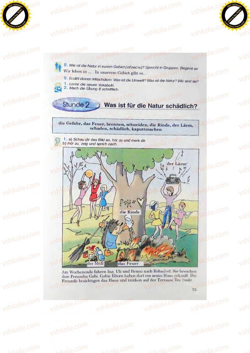 Страница 75 | Учебник Німецька мова 7 класс Н.П. Басай 2011