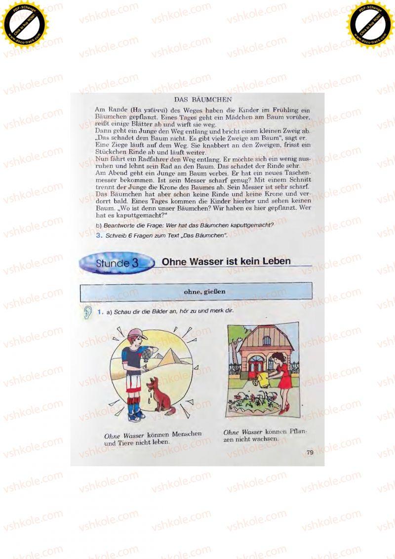 Страница 79 | Учебник Німецька мова 7 класс Н.П. Басай 2011