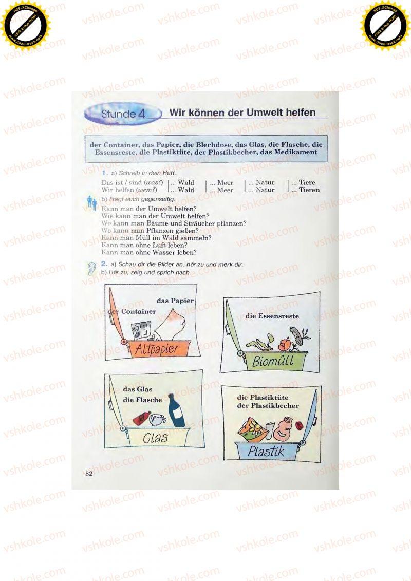 Страница 82 | Учебник Німецька мова 7 класс Н.П. Басай 2011