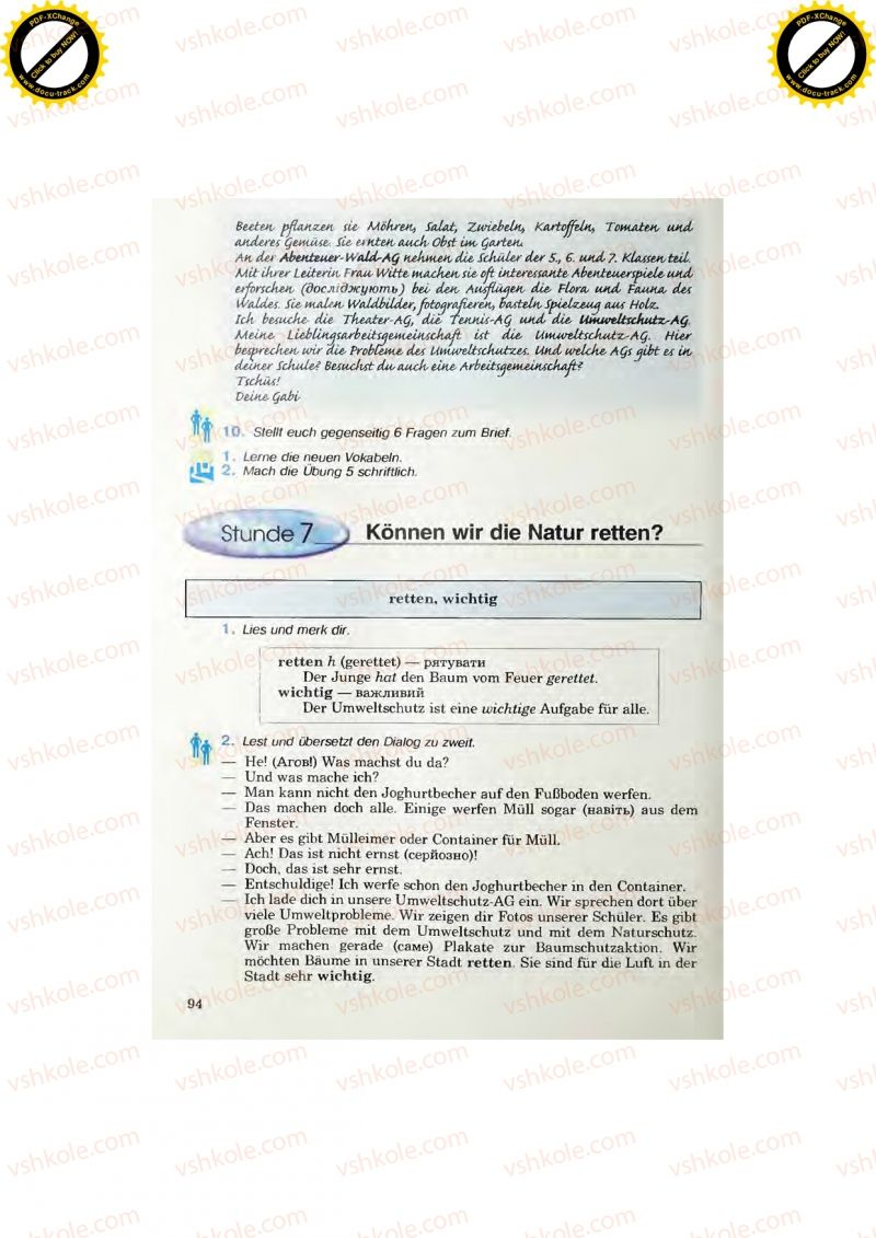 Страница 94 | Учебник Німецька мова 7 класс Н.П. Басай 2011