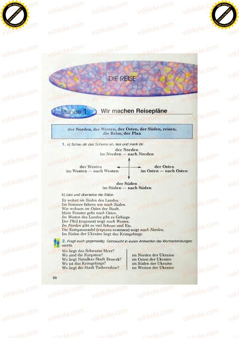 Страница 98   Учебник Німецька мова 7 класс Н.П. Басай 2011