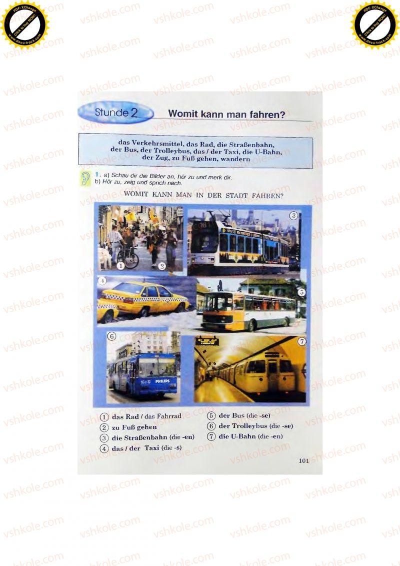 Страница 101 | Учебник Німецька мова 7 класс Н.П. Басай 2011