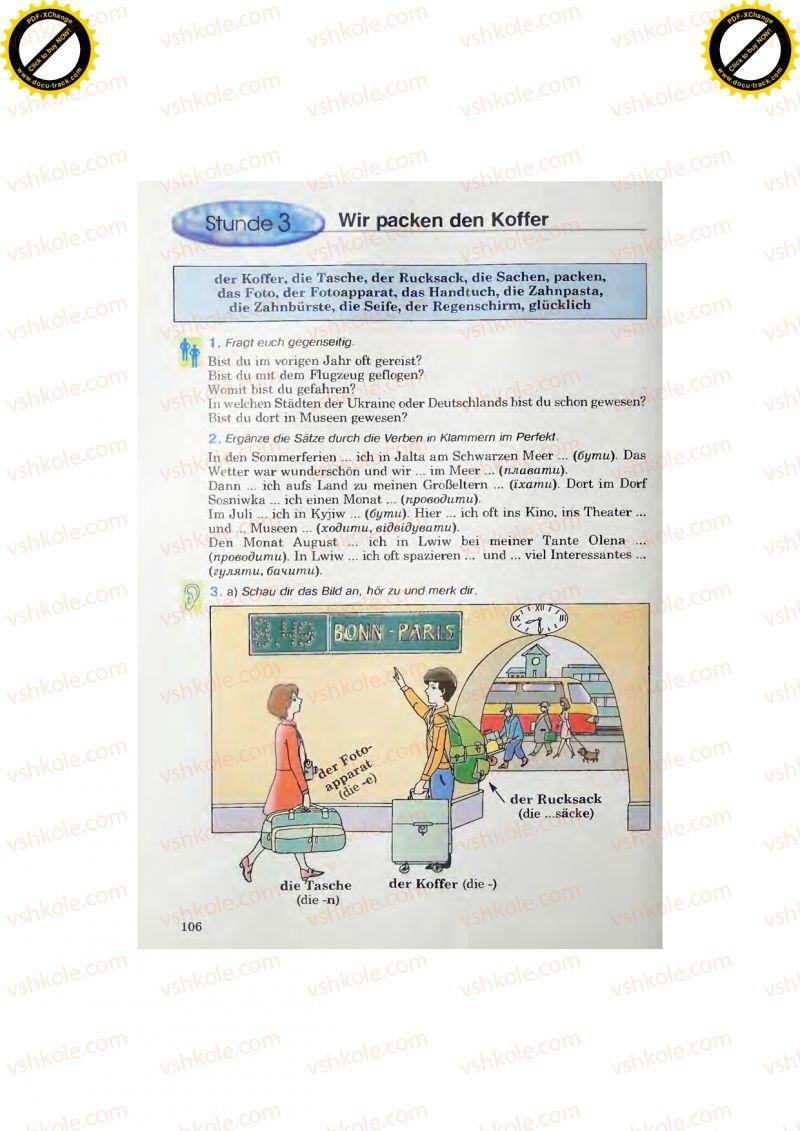 Страница 106 | Учебник Німецька мова 7 класс Н.П. Басай 2011