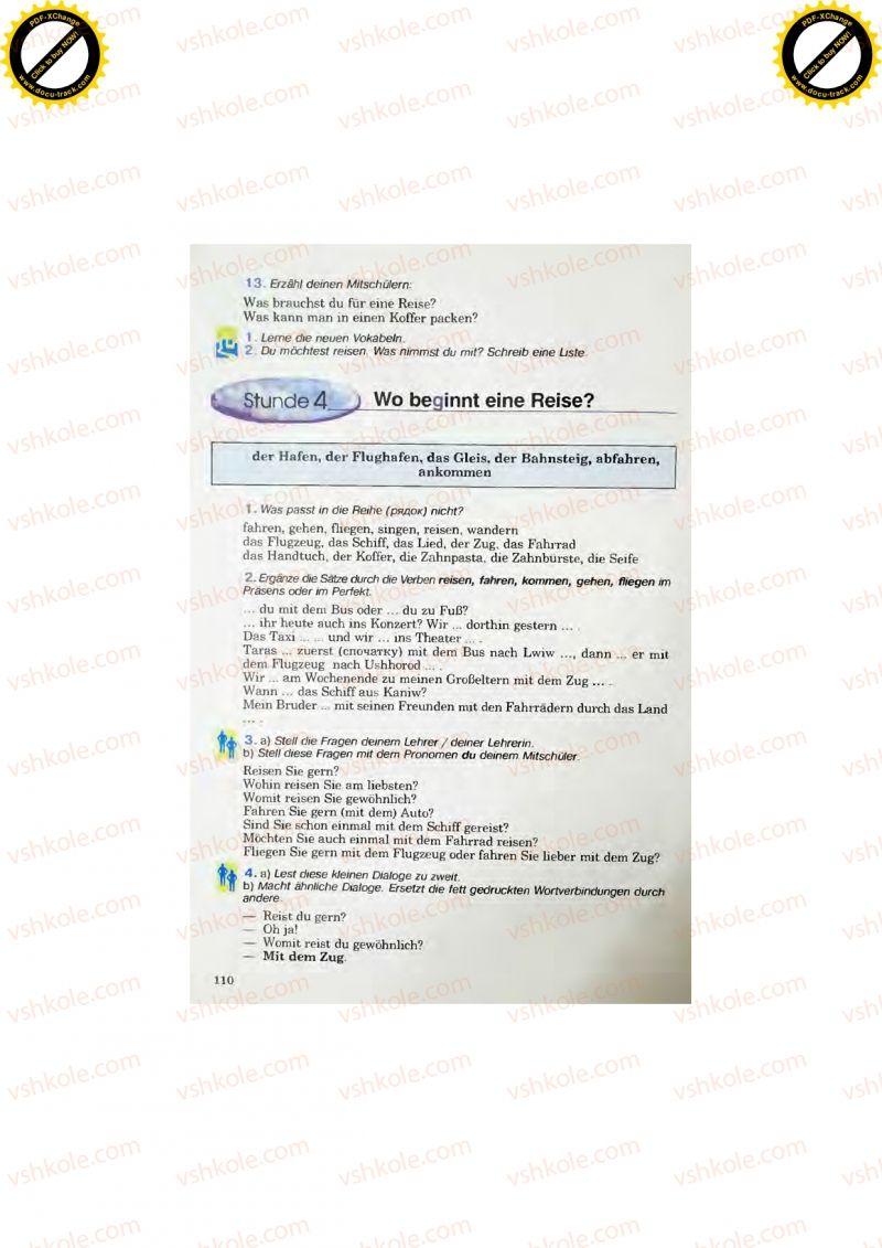 Страница 110 | Учебник Німецька мова 7 класс Н.П. Басай 2011