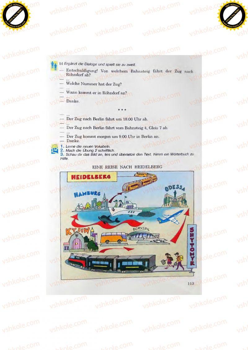 Страница 113   Учебник Німецька мова 7 класс Н.П. Басай 2011