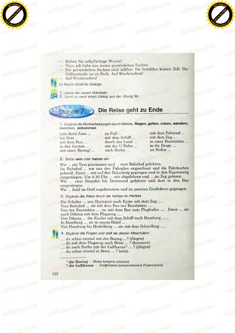 Страница 122 | Учебник Німецька мова 7 класс Н.П. Басай 2011