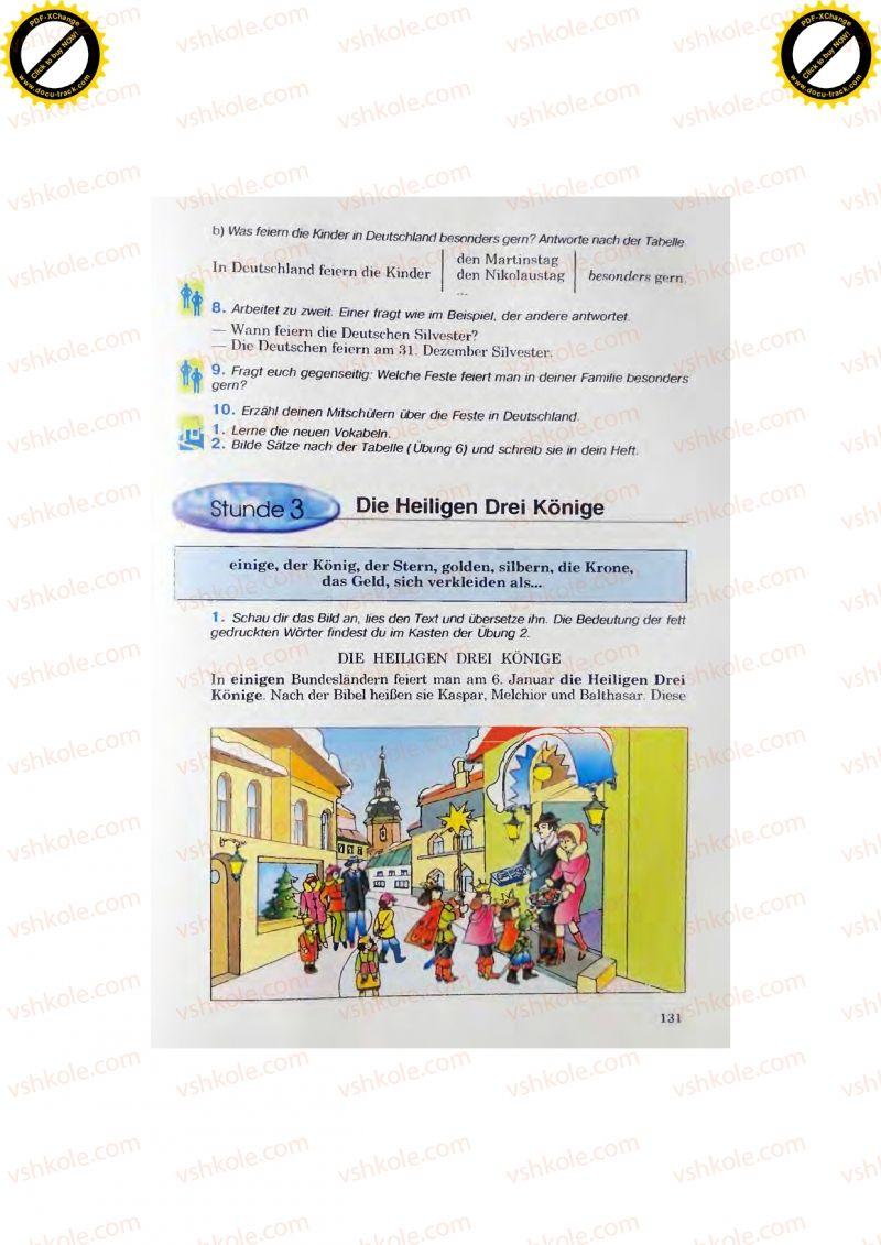 Страница 131 | Учебник Німецька мова 7 класс Н.П. Басай 2011