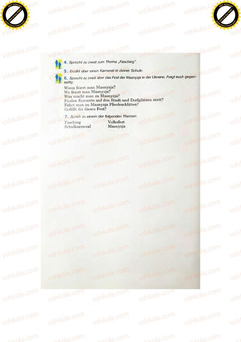 Страница 148 | Учебник Німецька мова 7 класс Н.П. Басай 2011