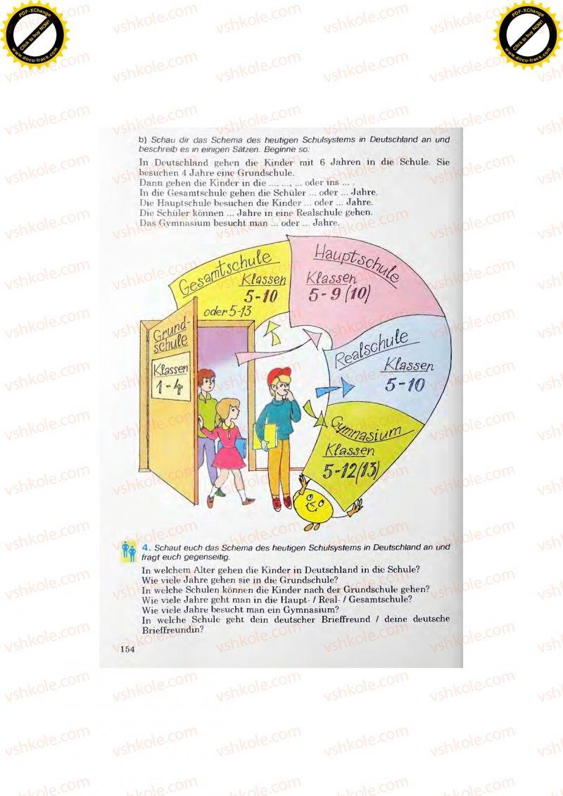 Страница 154   Учебник Німецька мова 7 класс Н.П. Басай 2011