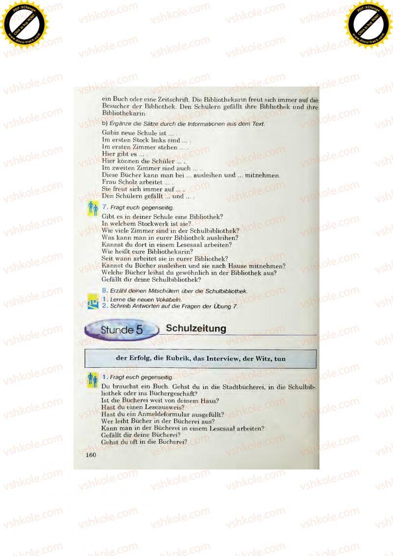 Страница 160 | Учебник Німецька мова 7 класс Н.П. Басай 2011