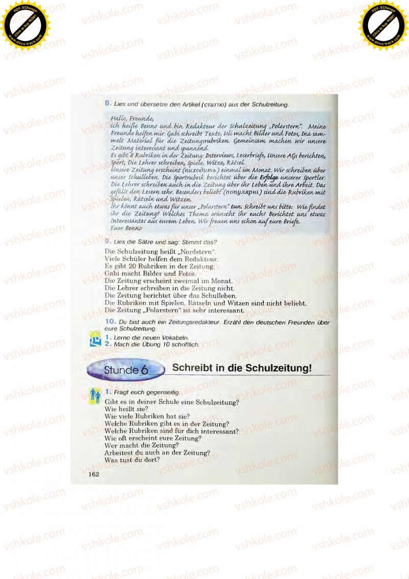 Страница 162 | Учебник Німецька мова 7 класс Н.П. Басай 2011