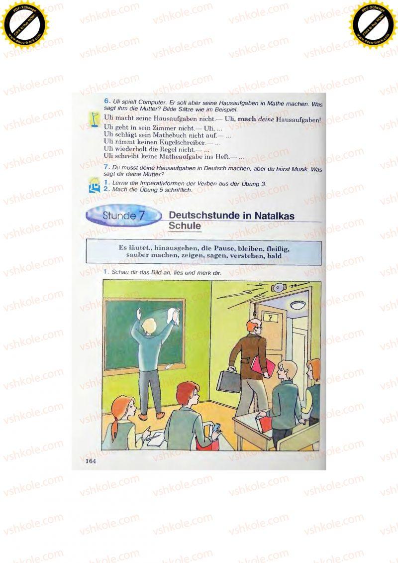 Страница 164 | Учебник Німецька мова 7 класс Н.П. Басай 2011
