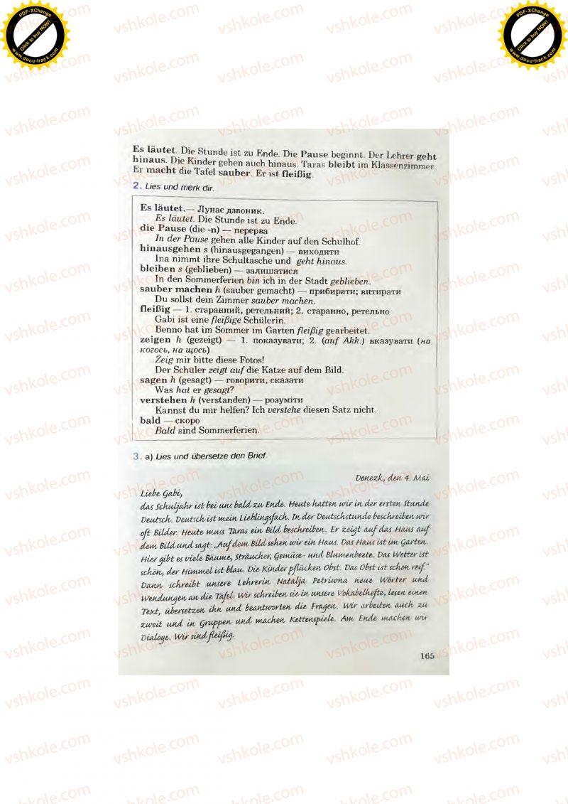Страница 165   Учебник Німецька мова 7 класс Н.П. Басай 2011