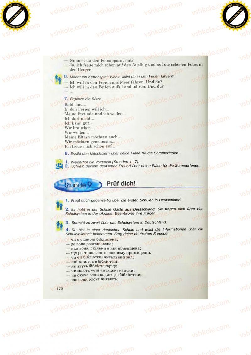 Страница 172 | Учебник Німецька мова 7 класс Н.П. Басай 2011